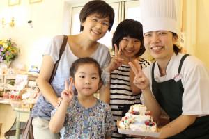 夢ケーキ2